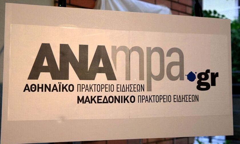AΠE-MΠE: Προσωρινά διευθυντής ο Αιμίλιος Περδικάρης