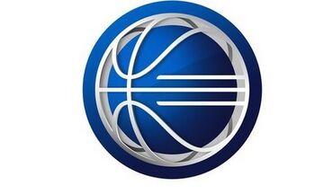 Ολοκληρώθηκε η μεταρρύθμιση για την αδειοδότηση στη Basket League