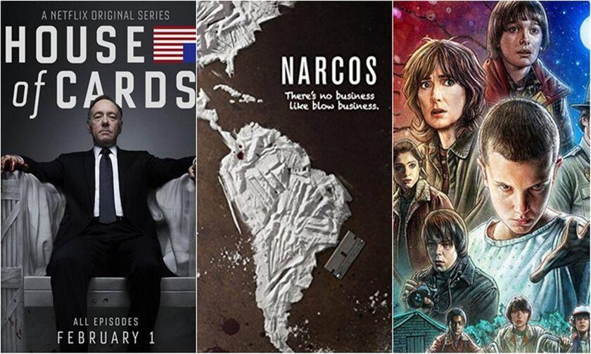 Οι 5 πρωτότυπες σειρές του Netflix που είναι αδιανόητο να μην έχεις δει