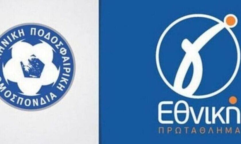 Ανακοίνωση ποδοσφαιριστών Γ' Εθνικής εναντίον Μητσοτάκη - Αυγενάκη