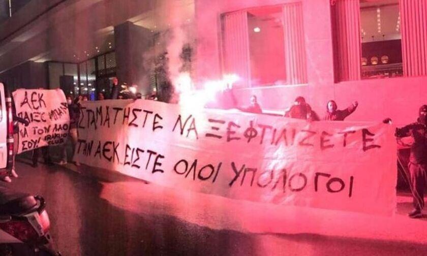 Επίσκεψη οπαδών της ΑΕΚ στο ξενοδοχείο: «Σταματήστε να ξεφτιλίζετε την ΑΕΚ, είστε όλοι υπόλογοι»