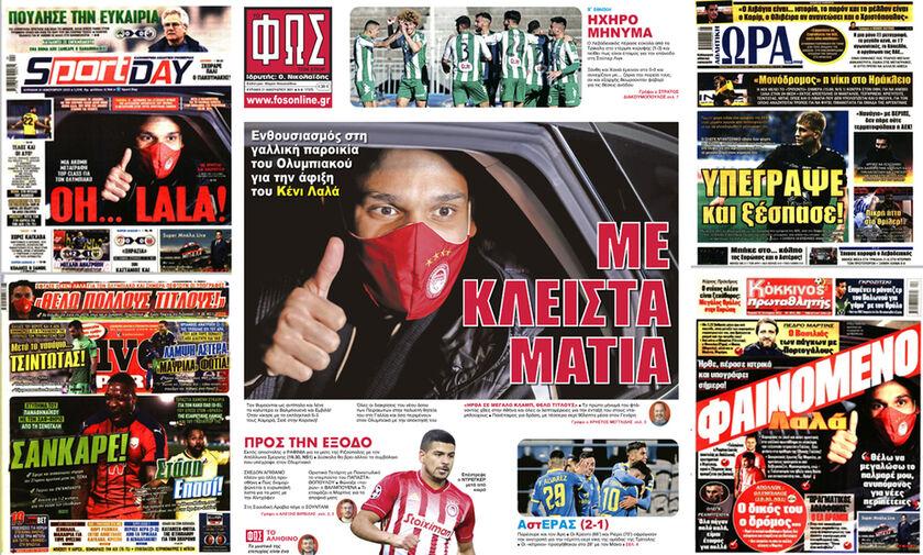 Εφημερίδες: Τα αθλητικά πρωτοσέλιδα της Κυριακής 31 Ιανουαρίου