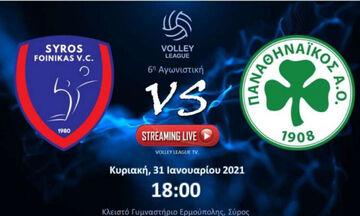 Live Streaming: Φοίνικας Σύρου - Παναθηναϊκός  3-0 (25-23, 25-23, 27-25)