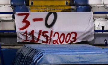 Απόλλων - Ολυμπιακός 1-3: Πανό στη Ριζούπολη για το 3-0 επί του Παναθηναϊκού το 2003! (pics)