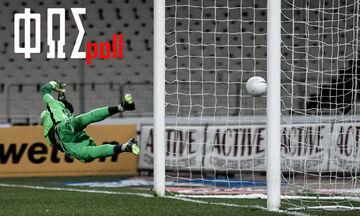 Poll: Ψηφίστε το καλύτερο γκολ της 20ής αγωνιστικής (vid)