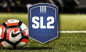 Super League 2: Το πρόγραμμα της 6ης αγωνιστικής