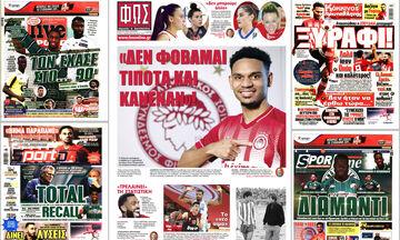 Εφημερίδες: Τα αθλητικά πρωτοσέλιδα της Τρίτης 2 Φεβρουαρίου