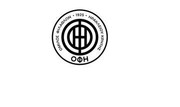 ΟΦΗ: Επαγγελματίες οι Μανώλης Σμπώκος, Νίκος Χαλκιαδάκης