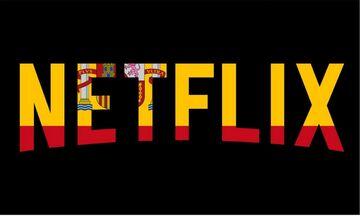 Oι 5 ισπανικές σειρές του Netflix που αξίζει να δεις (vid)