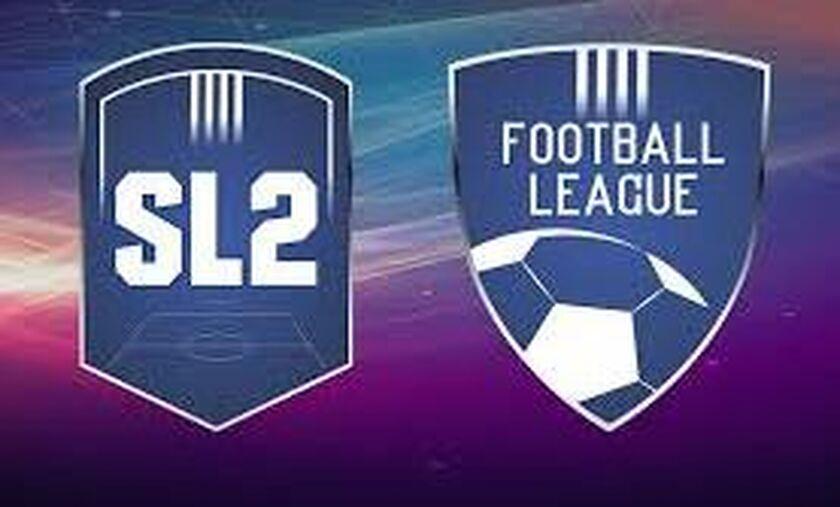 SL2- Football League: «Είμαστε βέβαιοι ότι η Πολιτεία θα αντιληφθεί το δίκαιο αίτημα μας»