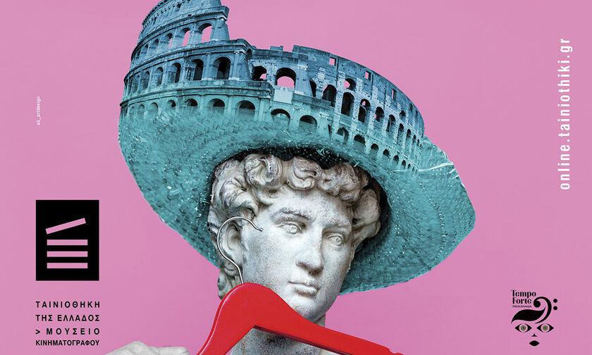 Ταινιοθήκη της Ελλάδος: Online 16 νέες ιταλικές ταινίες από τα μεγαλύτερα διεθνή φεστιβάλ