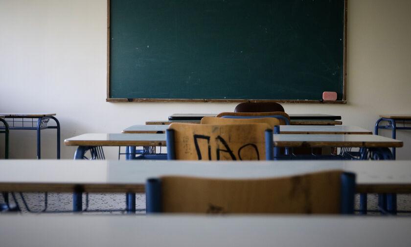 Αθήνα: Ποινική δίωξη σε καθηγήτρια για αποπλάνηση 13χρονου μαθητή της σε ξενοδοχείο (vid)