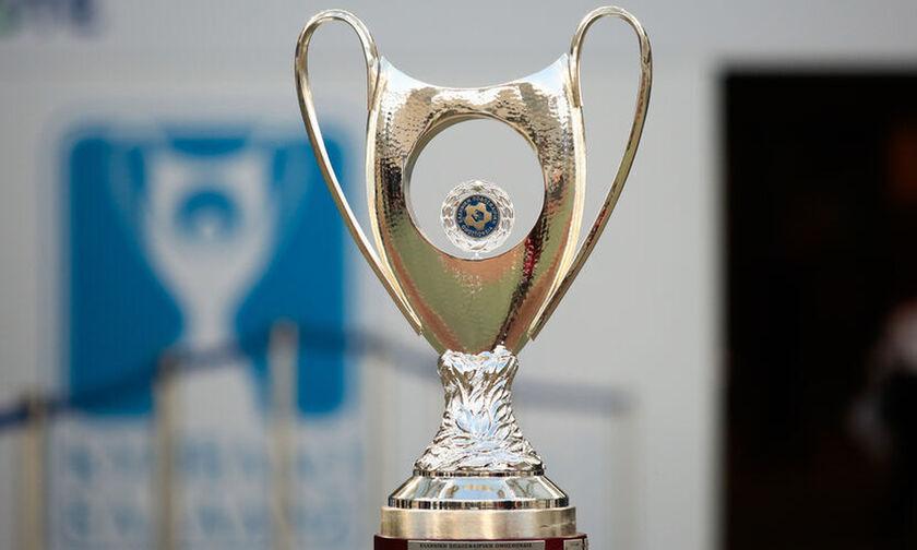 Κύπελλο Ελλάδας: Την Παρασκευή (5/2, 11.30) η κλήρωση της προημιτελικής φάσης