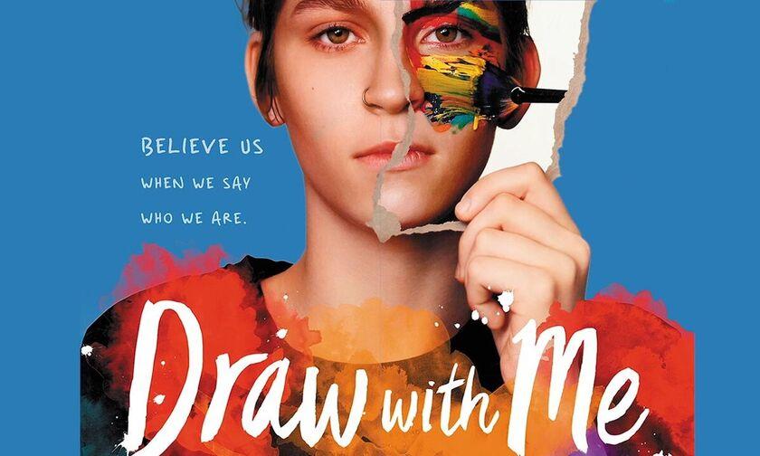 Draw with Me: Το ντοκιμαντέρ του Κωνσταντίνου Βενετόπουλου στον δρόμο για τα Όσκαρ