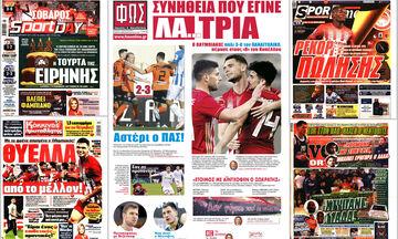Εφημερίδες: Τα αθλητικά πρωτοσέλιδα της Πέμπτης 4 Φεβρουαρίου