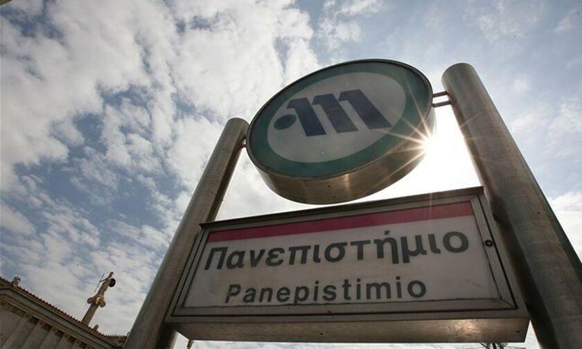 Μετρό - «Πανεπιστήμιο»: Κλείνει στις 11:00 ο σταθμός