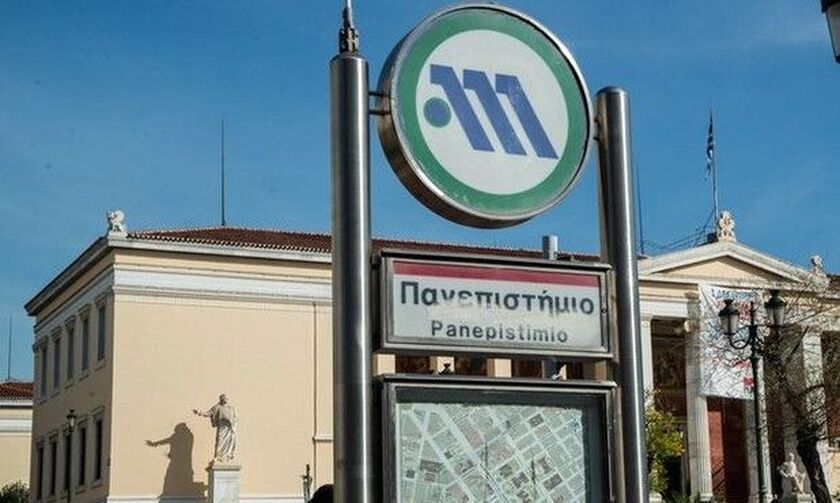 Άνοιξε ο σταθμός «Πανεπιστήμιο»