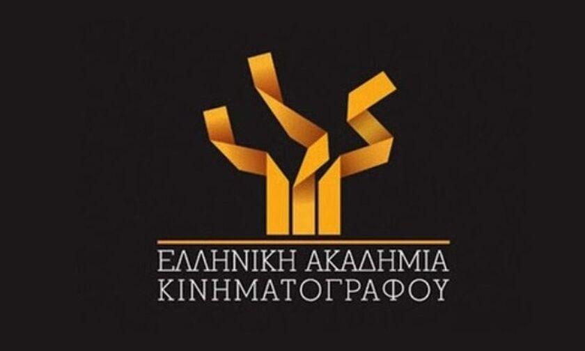 Ενώνουν τις δυνάμεις τους Ελληνική Ακαδημία Κινηματογράφου και Athens Film Office!