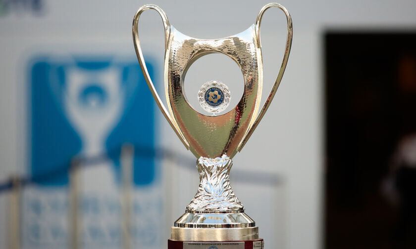 Κύπελλο Ελλάδας: Το πρόγραμμα των πρώτων προημιτελικών - Τετάρτη το Ολυμπιακός - Άρης