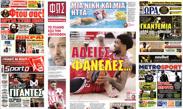 Εφημερίδες: Τα αθλητικά πρωτοσέλιδα του Σαββάτου 6 Φεβρουαρίου