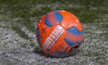 Ολλανδία: Η «Κιάρα» ανέβαλε τους Kυριακάτικους αγώνες της Eredivisie
