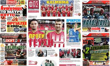 Εφημερίδες: Τα αθλητικά πρωτοσέλιδα της Κυριακής 7 Φεβρουαρίου