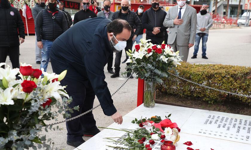 Ο Ολυμπιακός τίμησε τη μνήμη των θυμάτων της Θύρας 7