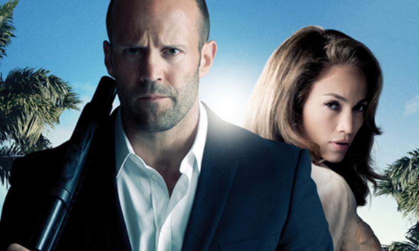Ταινίες στην τηλεόραση (8/2): Parker, Gold, Ο πρωτάρης μπάτσος και η τροτέζα