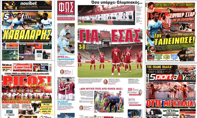 Εφημερίδες: Τα αθλητικά πρωτοσέλιδα της Δευτέρας 8 Φεβρουαρίου