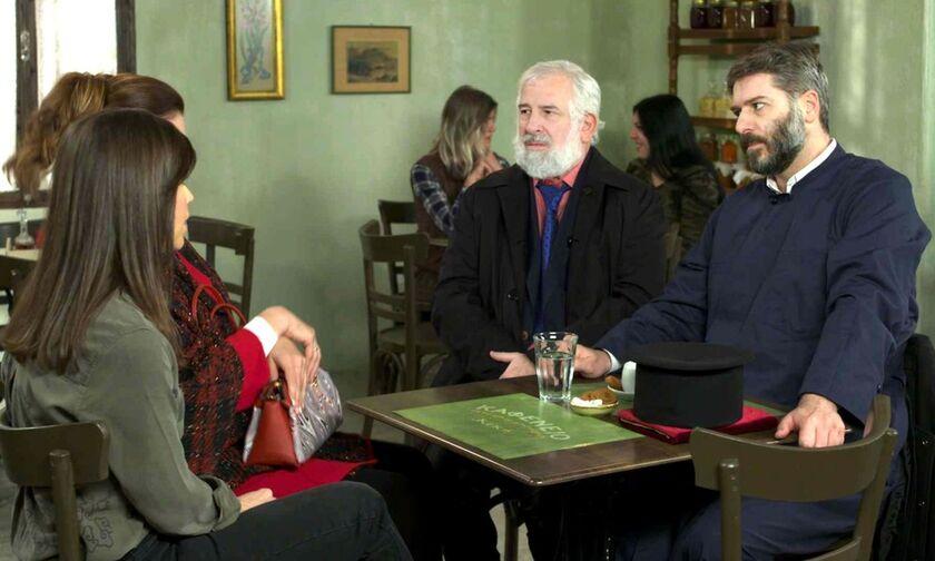 ΕΡΤ - «Χαιρέτα μου τον Πλάτανο»: Εκτός σειράς «ο ηθοποιός για τον οποίο έχουν υποβληθεί καταγγελίες»