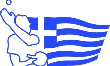 ΕΦΟΕπΑ: Τακτική γενική συνέλευση και εκλογές για νέα διοίκηση στις 26 Μαρτίου στο ΣΕΦ