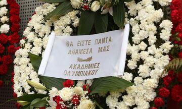 Ακαδημία Ολυμπιακού: Τίμησε τη μνήμη των θυμάτων της Θύρας 7
