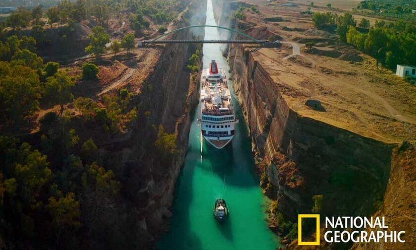Το National Geographic επιστρέφει στους ουρανούς της Ευρώπης! (vid)