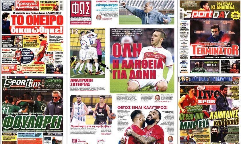 Εφημερίδες: Τα αθλητικά πρωτοσέλιδα της Τρίτης 9 Φεβρουαρίου