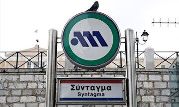 Μετρό: Κλείνουν στις 16:00 οι σταθμοί «Σύνταγμα» και «Πανεπιστήμιο»