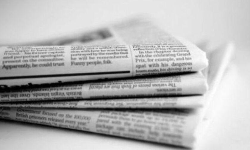 Εφημερίδα «Απογευματινή»: Στον Γιάννη Κουρτάκη ο τίτλος της