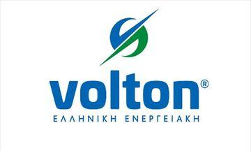 Volton: Nέος πάροχος στις τηλεπικοινωνιες - Το αίτημα σε Cosmote, Vodafon, Wind