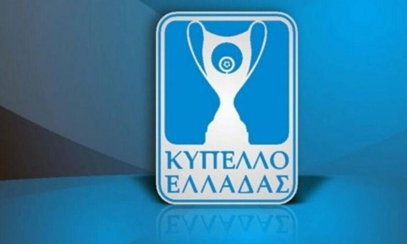 Κύπελλο Ελλάδος: Το πρόγραμμα (10-11/2) της προημιτελικής φάσης