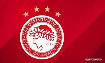 Ολυμπιακός: «Σκάνδαλο και ντροπή η απόφαση της εφέσεων της ΕΠΟ»