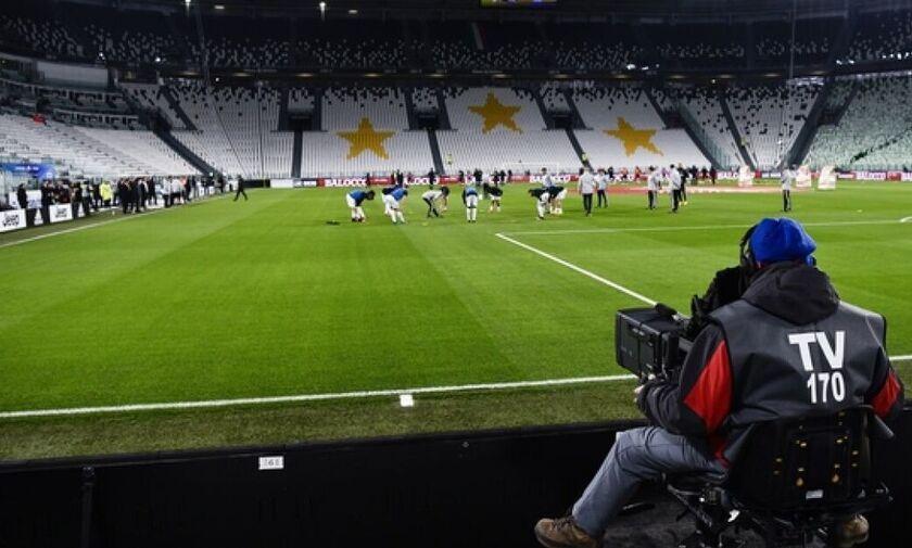 Κοντά στο 1 δις ευρώ το χρόνο για τα τηλεοπτικά δικαιώματα της Serie Α!