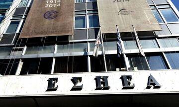 ΕΣΗΕΑ: Το πειθαρχικό καλεί τον Ξανθάκη για το σημείωμα στον πίνακα ανακοινώσεων της ΕΡΤ