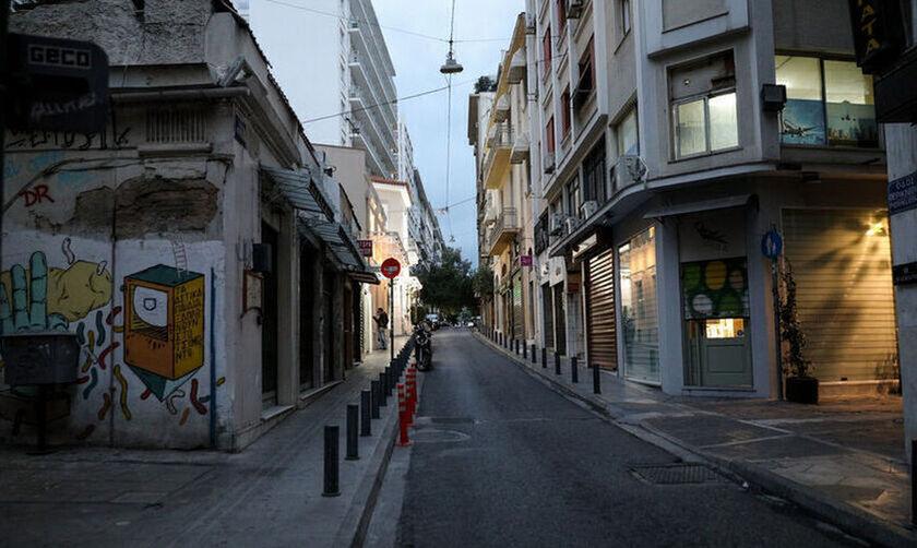 Lockdown: Τι θα ισχύσει για σχολεία, απαγόρευση κυκλοφορίας και... Αγίου Βαλεντίνου