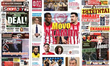 Εφημερίδες: Τα αθλητικά πρωτοσέλιδα της Τετάρτης 10 Φεβρουαρίου