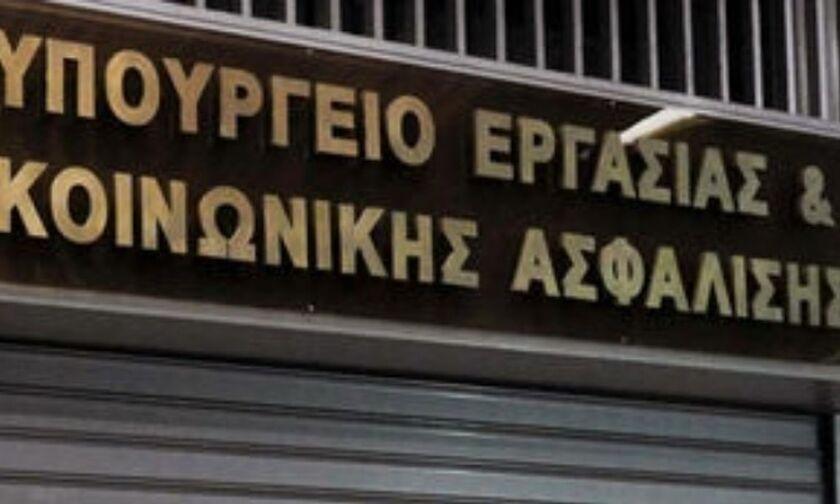 Αγορά εργασίας: 15 μέτρα στήριξης μετά το lockdown - Αφορούν εργαζόμενους, άνεργους, εργοδότες