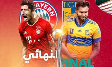 FIFA Club World Cup: Για την κορυφή του κόσμου Μπάγερν και Τίγκρες