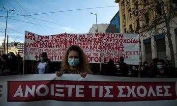 Αθήνα: Ολοκληρώθηκε το πανεκπαιδευτικό συλλαλητήριο - Ανοιχτό το μετρό