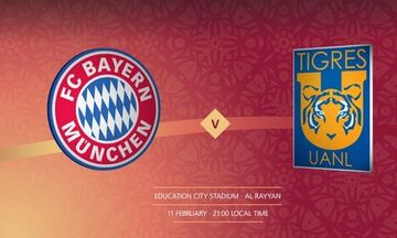 Live Streaming: Μπάγερν Μονάχου - Τίγκρες 0-0