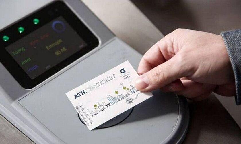 ΟΑΣΑ: Έρχεται η φόρτιση ανώνυμων καρτών