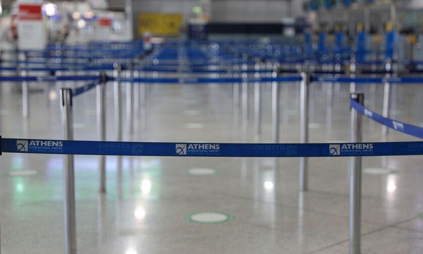 Παράταση των περιορισμών στις αεροπορικές μετακινήσεις