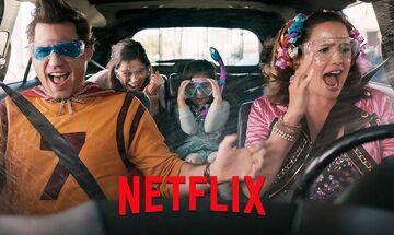 """Η Jennifer Garner δεν χαλάει χατίρια στα παιδιά της στο """"Yes Day"""" του Netflix (vid)"""